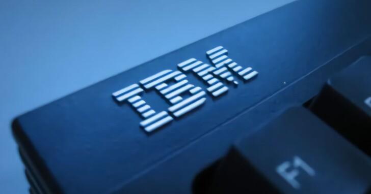 IBM發佈近三年來最強業績報告,營收達187億美元成長3%