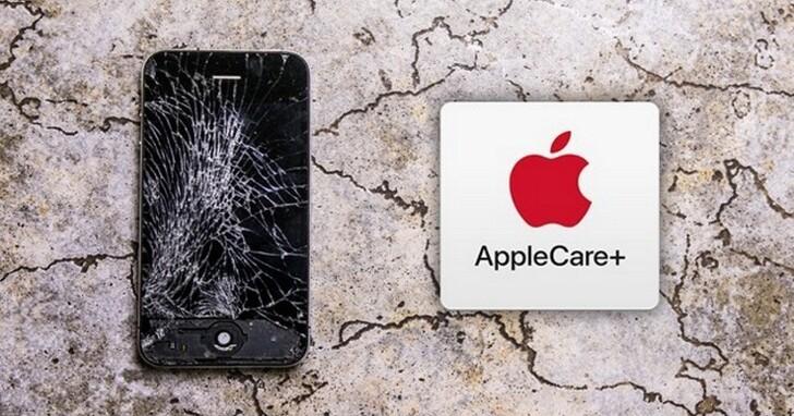 AppleCare +的中國消費者太會鑽漏洞,蘋果針對中國特別修改期限政策