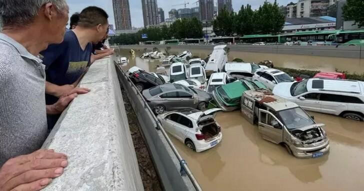 河南遭暴雨襲擊車輛理賠報案14.35萬件,初估理賠金額將達44.89億元人民幣