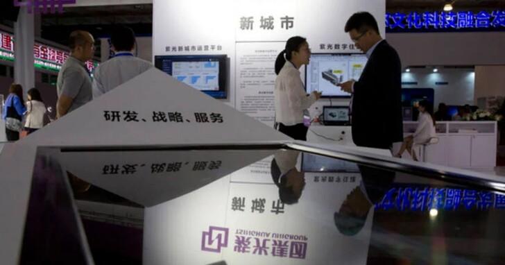 紫光面臨破產重組「芯碎」自主夢頻遭鎖喉,中國政府為何不出手相救?