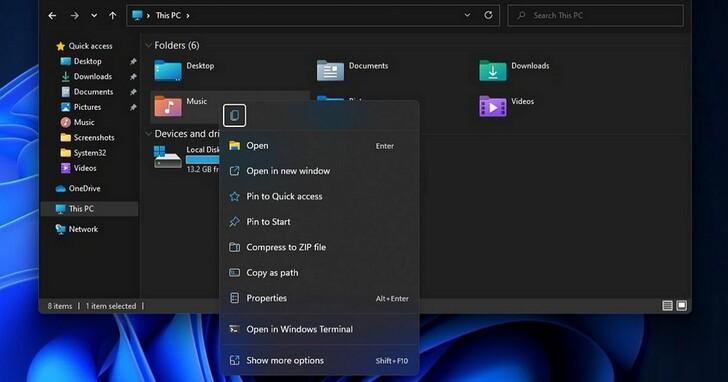 Windows 11版本右鍵選單解析,重新設計的右鍵選單真的有更好用?