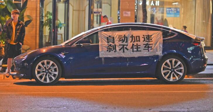 因說特斯拉自動駕駛「殺人」,華為旗下自動駕駛部門負責人被免職