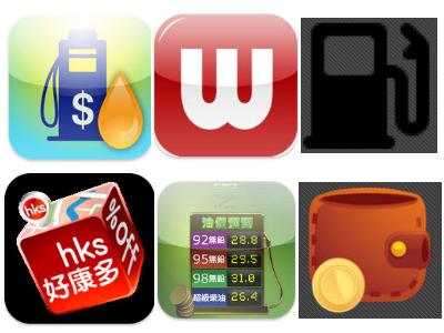 6款油價+加油卡優惠 App,上有政策、下有對策的省錢招數