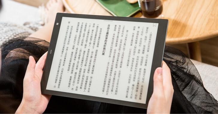 Readmoo 讀墨電子書聯手KKday 推出  mooInk Pro 電子閱讀器租借閱讀服務,最低每天 129 元