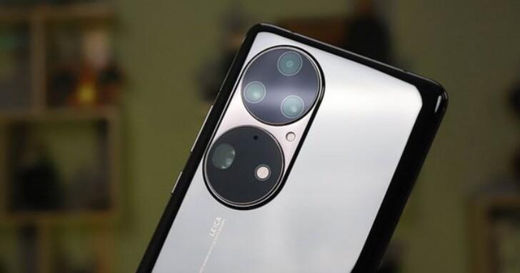 華為發表頂級旗艦手機 P50 Pro,預裝鴻蒙OS售價約台幣26000元起,但只能跑4G