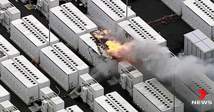 特斯拉建造的澳洲Megapack電池儲能基地大火,澳洲當局證實燒了四天還沒滅完