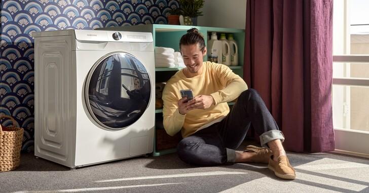 三星 AI 家電齊登場,滾筒洗衣機、直立洗衣機、冰箱買就享優惠