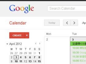 把 Facebook 生日資料匯入 Google 日曆,讓 Google 也來提醒你