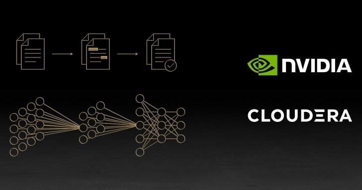 NVIDIA與Cloudera資料平台合作,協助美國國稅局發現盜用身份和詐欺行為
