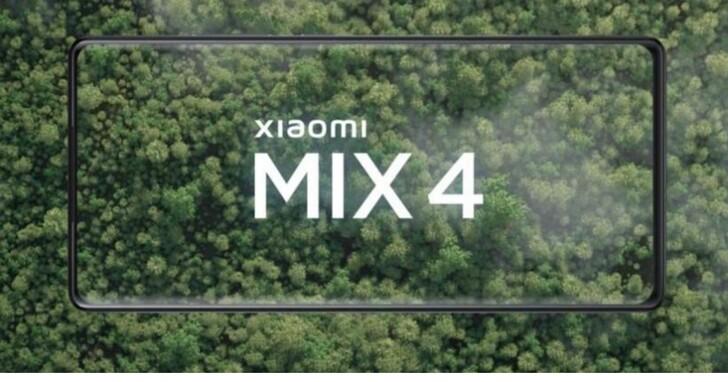 小米 MIX 4 外觀提前公開,100% 真全螢幕、前鏡頭完全消失