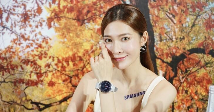 Galaxy Watch 4、4 Classic功能、規格、升級、效能詳解:首搭Wear OS、價格約台幣7000元起