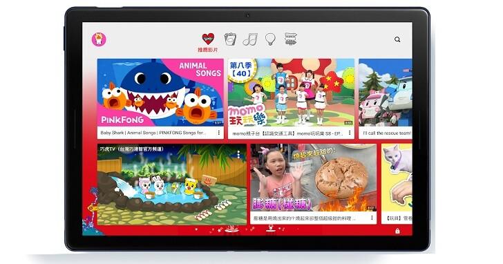 YouTube 和 YouTube Kids 推出隱私、數位鍵康設定,為兒童及青少年打造更安全的平台