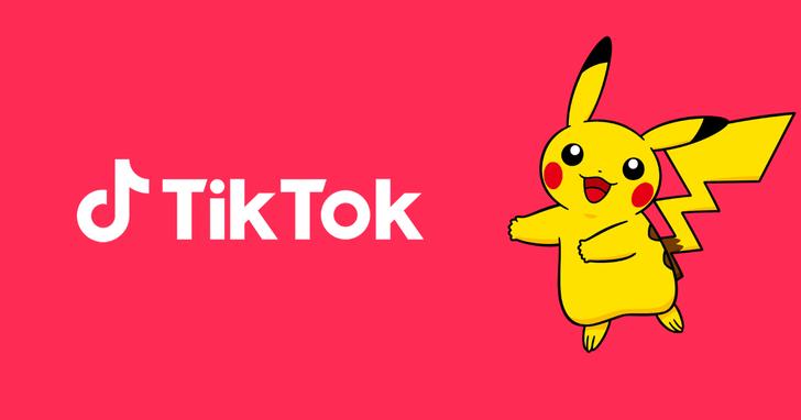 皮卡丘也拍抖音,《寶可夢》宣布在 TikTok 開設官方帳號