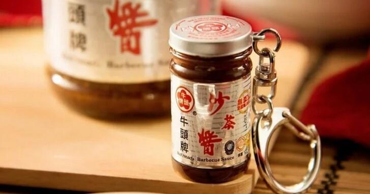 牛頭牌沙茶醬3D造型悠遊卡開始預購,售價300元