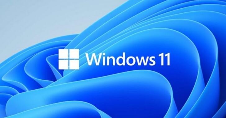Windows 11相容第三方防毒軟體嗎?AV-Comparatives實測結果公布