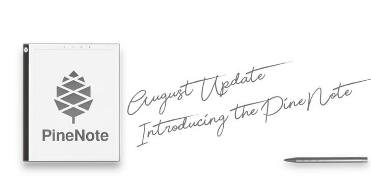 首款開源Linux電子閱讀器 Pine Note即將推出,支援Wacom手寫筆、售價約台幣 12000元
