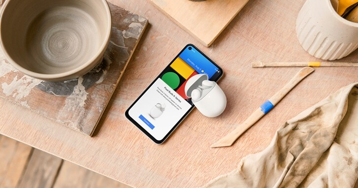 Google平價版Pixel Buds A-Series 登台售價 3,290 元,比 AirPods 還便宜2000元
