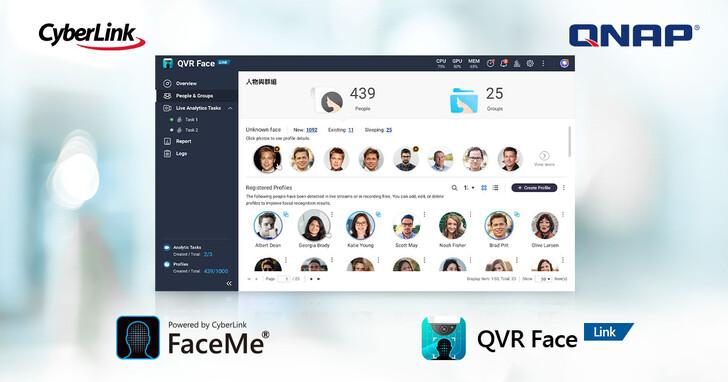 戴口罩也能有 98% 辨識準確率,訊連科技與 QNAP 合作 QVR Face Link 智慧人臉辨識解決方案