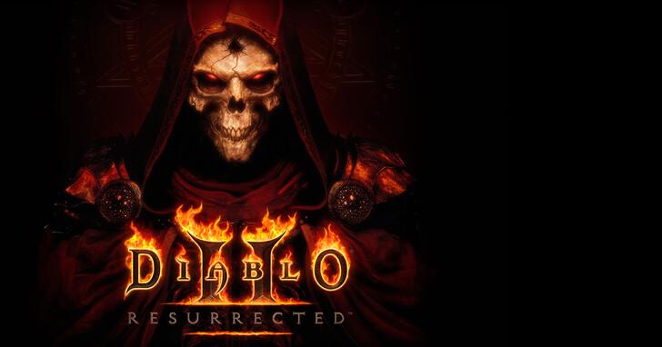 《暗黑破壞神 II:獄火重生》週末上線Beta測試,所有人都能玩!
