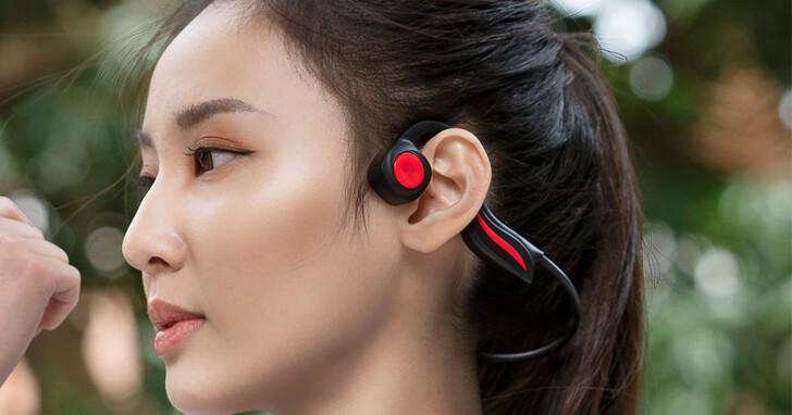 【限時團購優惠】運動?聽音樂?inaday's B20 骨傳導藍牙 MP3 耳機讓我兩個都要!