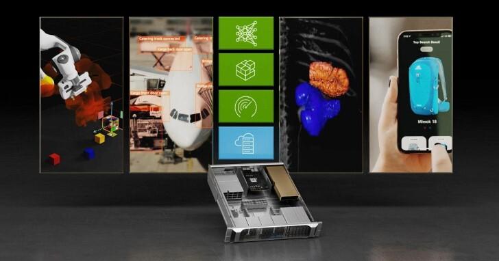 NVIDIA AI Enterprise全面上市,簡化在VMware vSphere執行AI程式