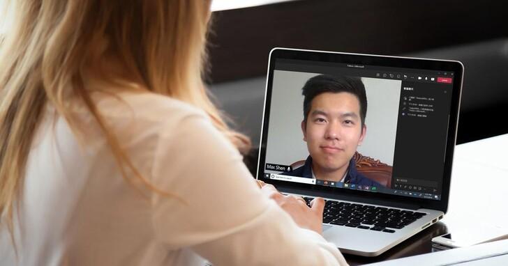 富邦人壽攜手微軟打造視訊保VIP平台,提供一條龍式數位投保服務