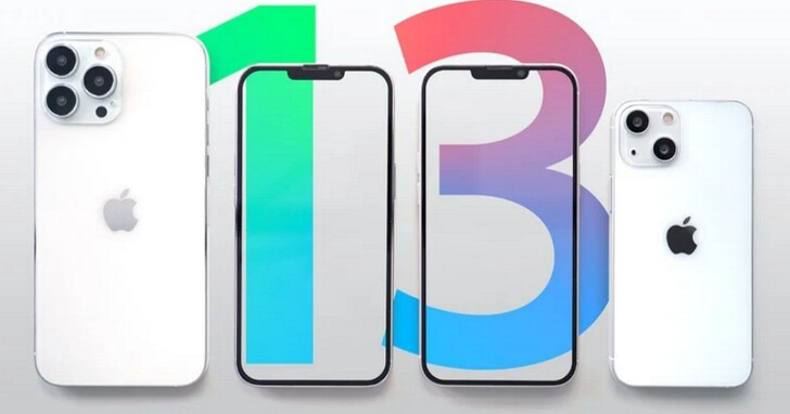 iPhone 13傳將與衛星服務商合作, 可在無手機信號情況下通話和消息傳遞