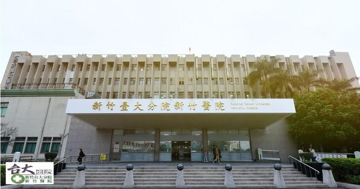 華碩與新竹臺大分院簽署合作備忘錄,開啟語音病歷新世代