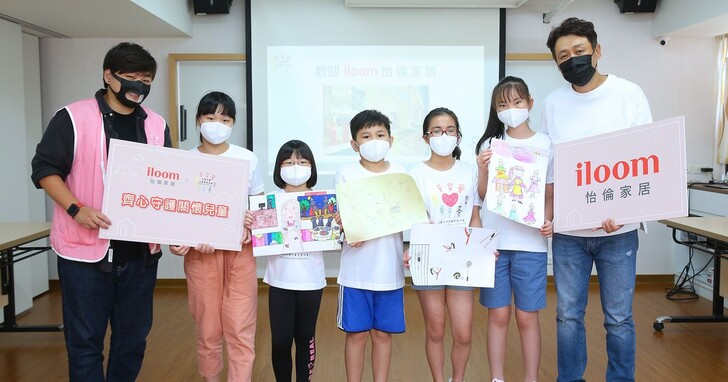 iloom怡倫家居「和你在一起」計畫啟動,捐贈防疫物資逾千孩童受惠