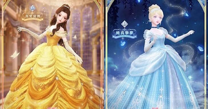 《閃耀暖暖》聯名迪士尼《美女與野獸》與《仙履奇緣》,再現公主美好瞬間