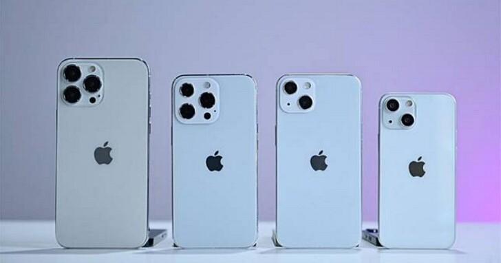 iPhone 13規格升級:瀏海更小、電池增大還支援高速快充