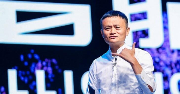 阿里巴巴響應中國「共同富裕」,表示迫不及待將投入4300億元作出貢獻