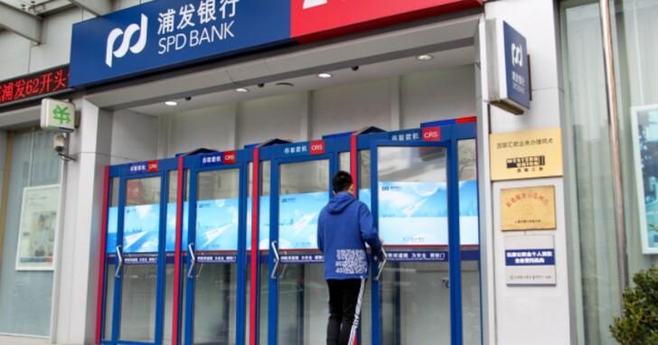 沒人愛用現金,中國的ATM提款機將要被行動支付殺死了?