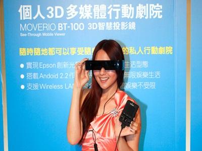 不讓 Google 專美於前,Epson 也有 Android 智慧眼鏡