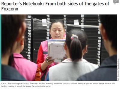 富士康首度近距離公開 iPad 製造過程影片