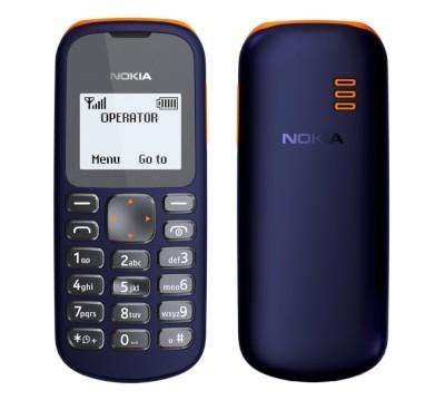 智慧型弱雞閃邊,Nokia 103 耐刮防塵只要台幣 620 元