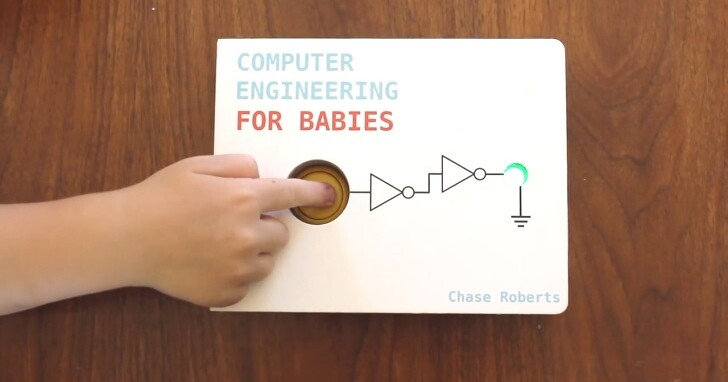 孩子的教育不能等,電腦工程師寫給嬰兒的互動式學習書