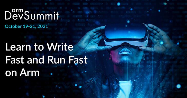 【免費全球論壇】開發人員不可錯過的 Arm DevSummit 2021,立即報名掌握科技脈動!