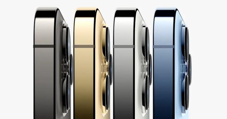 iPhone 13 Pro / Pro Max 三鏡頭全面更新、規格10 大亮點一次看完!價格32,900 元起