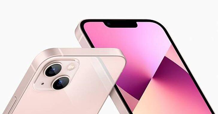 iPhone 13預購方案怎麼選?一次看中華電、遠傳、台哥大、PChome、momo有哪些優惠
