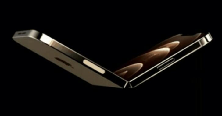 眼紅三星摺疊機太紅?傳蘋果也將推兩款摺疊螢幕手機,預計 2023 年問世