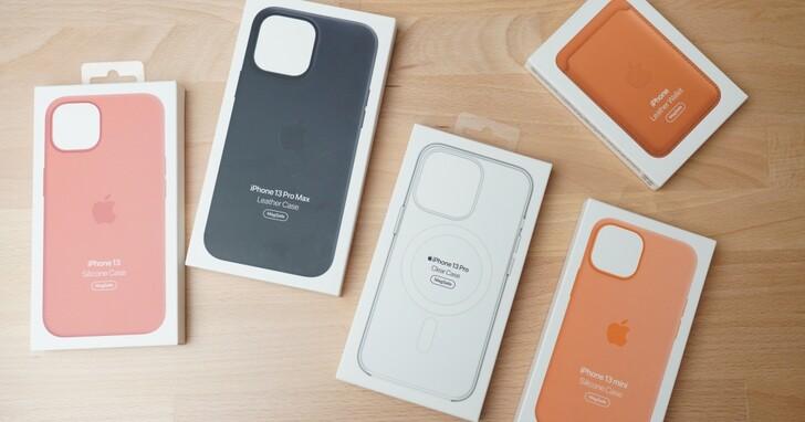 iPhone 13 原廠保護殼開箱,具備尋找功能的皮革卡套也一起來了