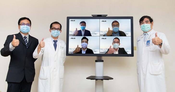華碩、中山附醫推智慧健康管理APP,以AI提升患者體驗