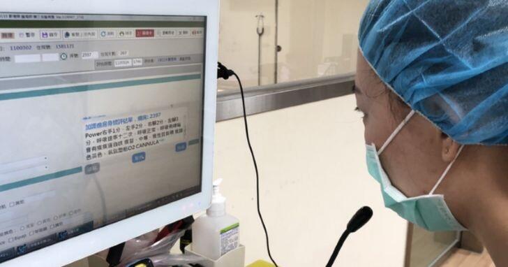 華碩、秀傳發表護理表單語音辨識系統,深化智慧醫療應用