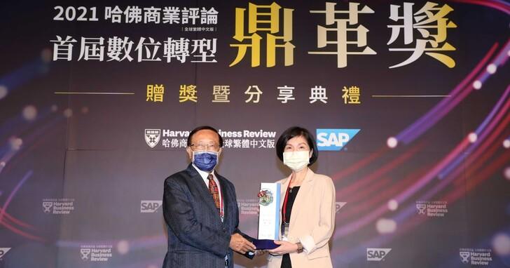 遠傳總經理井琪獲鼎革獎,拿下首屆「數位轉型領袖獎」