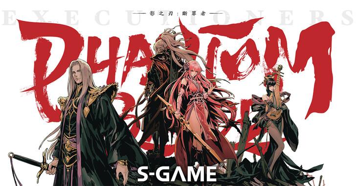 暗黑Kung-Fu龐克新作「影之刃:斷罪者」在日本TGS正式亮相
