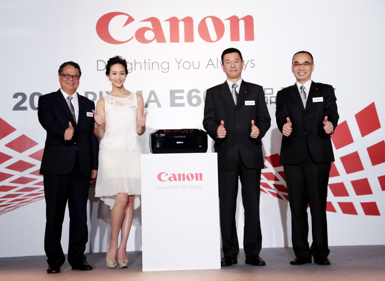 全新 Canon PIXMA E600 經濟型傳真複合機  搶攻個人/SOHO族市場