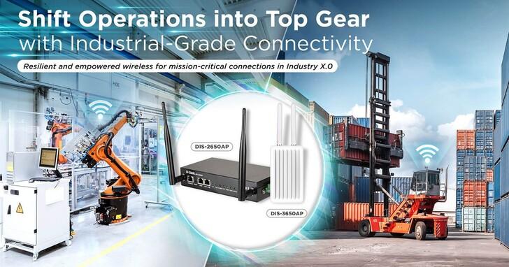 D-Link 發表全新工業級無線基地台 DIS-3650AP 及 DIS-2650AP,加速部署工業 X.0 時代數位轉型
