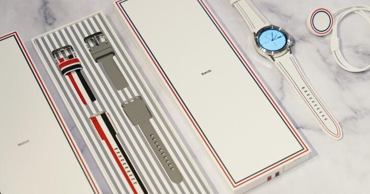 三星 Galaxy Watch 4 Thom Browne 版開箱,最買得起的精品智慧手錶