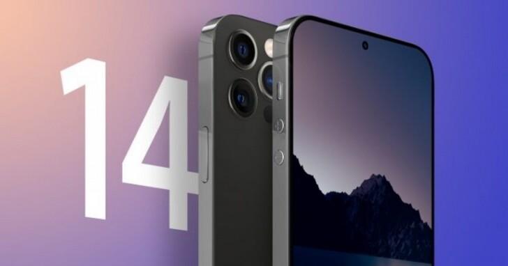 iPhone 14系列曝光:瀏海螢幕、挖孔螢幕混搭